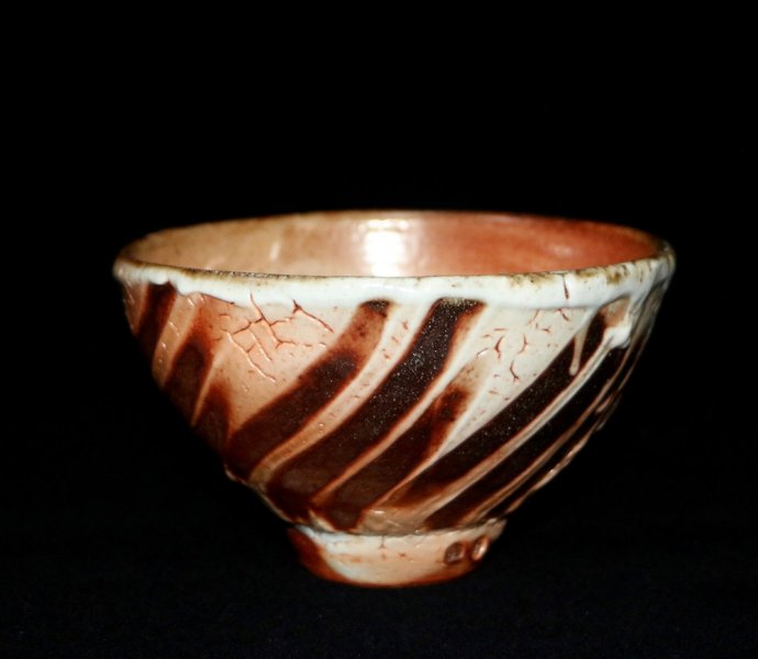 70. bowl 3.25 x 5.5 inches