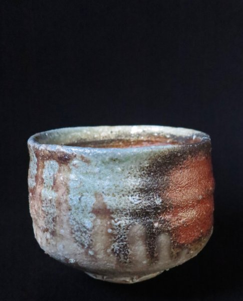 i. chawan 4 in x 5 in - SOLD
